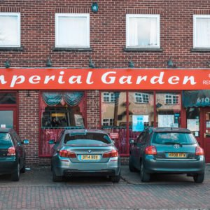 Restaurant front for Imperial Garden in Newport Pagnell High Street